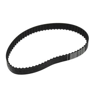 Lawnmower Belt: Black & Decker